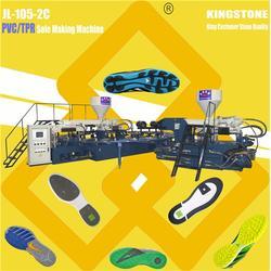 塑料鞋底注塑机、塑料鞋底注塑机、金磊制鞋(查看)图片