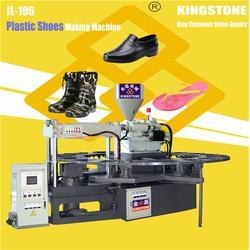 金磊制鞋机械有限公司_塑料鞋底注塑机厂家_湖南塑料鞋底注塑机图片