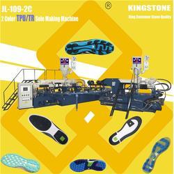 鞋底注塑机,tpu鞋底注塑机,金磊制鞋(优质商家)图片