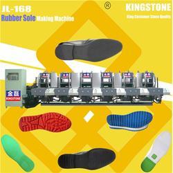 洛阳pu鞋底注塑机,金磊制鞋机械,pu鞋底注塑机厂图片