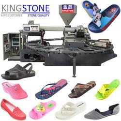 湖南PVC鞋底注塑机,金磊制鞋(优质商家)图片