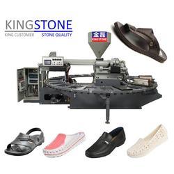 成型机、金磊制鞋成型机、pvc鞋底成型机图片