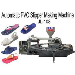 pvc吹气拖鞋机、pvc吹气拖鞋机厂、金磊制鞋(优质商家)图片