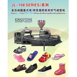 pvc鞋底注塑机报价,pvc鞋底注塑机,金磊制鞋(多图)图片