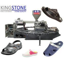 pvc鞋底注塑机、pvc鞋底注塑机供应、金磊制鞋(优质商家)图片