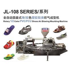 pvc吹气拖鞋成型机_pvc吹气拖鞋成型机代销_金磊制鞋图片