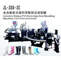 圆盘立式果冻鞋成型机,金磊制鞋,广东圆盘立式果冻鞋成型机图片