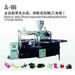 pvc鞋底注塑机,惠州鞋底注塑机,金磊制鞋图片