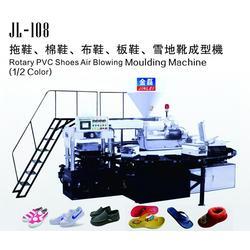 郴州拖鞋机,东莞金磊制鞋公司,pe拖鞋机图片