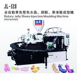 塑料凉鞋成型机-金磊制鞋(在线咨询)揭阳凉鞋成型机图片