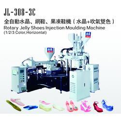 鞋底注塑机,金磊制鞋(在线咨询),tpu鞋底注塑机图片