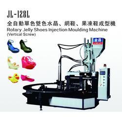 鞋底注塑机型号、鞋底注塑机、金磊制鞋(图)图片
