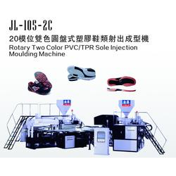 金磊制鞋机械有限公司,tr鞋底生产设备,福建鞋底生产设备