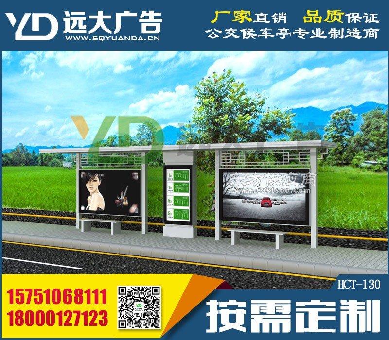 不锈钢广告灯箱 阅报栏 太阳能候车厅定做公交站台图片