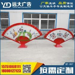 社会主义核心价值观景观牌创建文明城市宣传牌中国梦牌法治景观牌图片