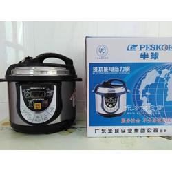 质量好低电压力锅展销会家电下乡产品半球微电脑电压力锅图片
