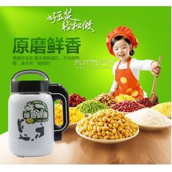 提供全智能底盘加热豆浆机礼品赠品豆浆机奶牛款跑江湖会销豆浆机图片
