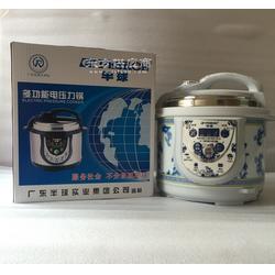 厂家直销新款半球5升青花瓷电压力锅舞台营销新产品图片