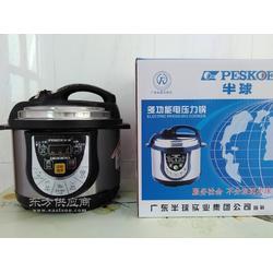 舞台热销产品/半球5升电压力锅带数码显示八大功能电压力锅图片