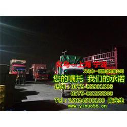 外贸进仓费用,义乌到上海外贸进仓,一诺物流进仓专业领先图片