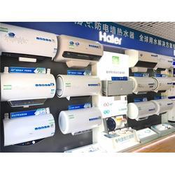 淄博海尔专卖店、海尔热水器、沂源海尔热水器图片