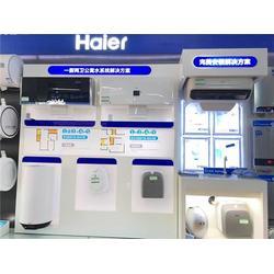 淄博海尔专卖店 海尔热水器售货-周村海尔热水器图片