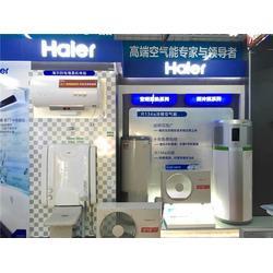 家用热水器,淄博海尔专卖店,临淄热水器图片