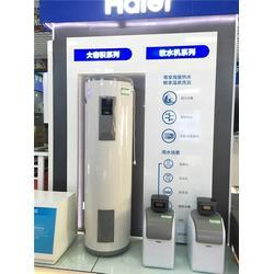 天然气热水器-淄博海尔专卖店(在线咨询)沂源热水器图片