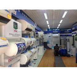 淄博海尔专卖店、电热水器、高青热水器图片