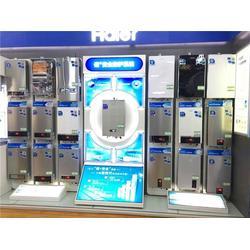 热水器|海尔电热水器|淄博海尔专卖店(优质商家)图片