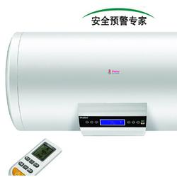 海爾熱水器安裝、沂源海爾熱水器、淄博海爾專賣店(查看)圖片