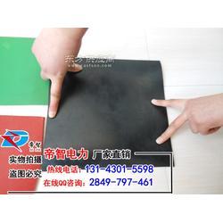 防滑5mm厚绝缘胶板/黑色10KV绝缘胶垫/耐高压绝缘地胶图片