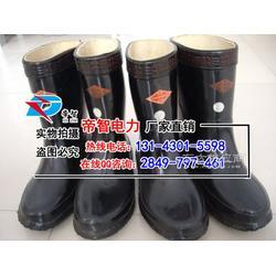 高压绝缘靴的,30kv绝缘靴,绝缘靴优质供应商图片