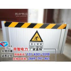 配电房防鼠板/铝合金防鼠板/帝智挡鼠板图片