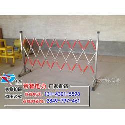 供应安全围栏,伸缩安全围栏的,2.5米不锈钢管状安全围栏图片