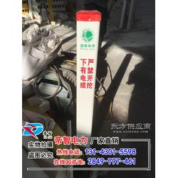 标志桩规格尺寸/石油标志桩/燃气管道标志桩图片
