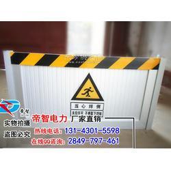 50公分高挡鼠板/挡鼠板材质/防鼠板图片