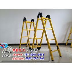 电力工程绝缘梯/4米绝缘关节梯/绝缘关节梯的图片