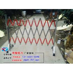 电力伸缩安全围栏,不锈钢安全围栏的规格图片