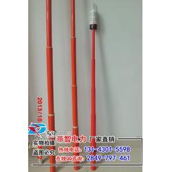 供应10KV高压验电器,语音验电器,声光验电器的图片