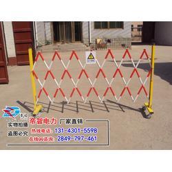 绝缘伸缩围栏/安全围栏规格尺寸/玻璃钢安全围栏图片