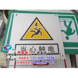 线路安全标志牌厂家 1.2mm加厚标志牌图片