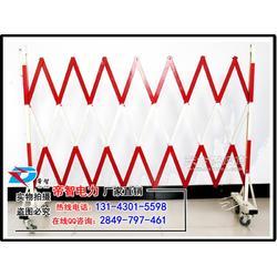 发电厂安全伸缩围栏/玻璃钢安全围栏/帝智牌安全围栏图片