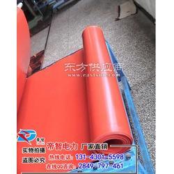 红色15KV绝缘胶垫/绝缘胶板报价/DZ绝缘胶皮图片