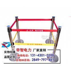 供应带式安全围栏,止步高压危险带式围栏生产厂家图片