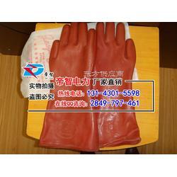 供应电力绝缘手套厂家,25KV绝缘手套的图片