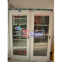 双开门安全工具柜厂家,普通安全工具柜图片