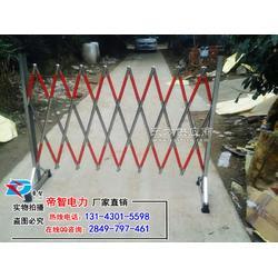 变电站安全围栏,不锈钢安全围栏图片