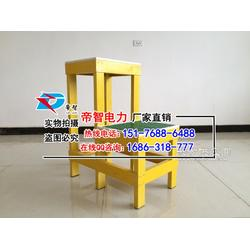 220kv高压绝缘梯凳配电室电工专用绝缘塌台图片