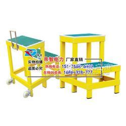 二层绝缘梯凳材质多层可移动绝缘梯凳图片